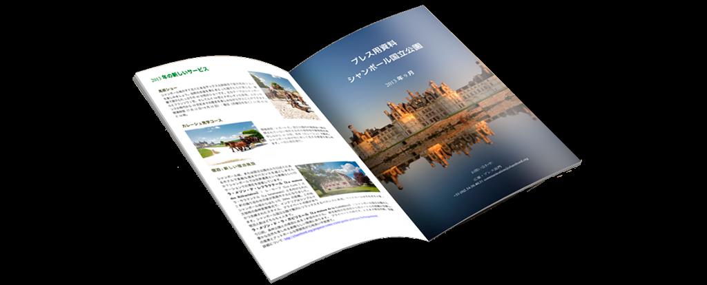 Tourismus und Kulturgut: 2 unserer Spezialgebiete!